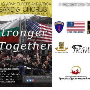 Бендът на Американските въоръжени сили ще свири на Римския стадион в Пловдив