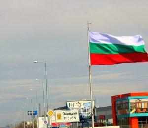 Над 400 нови знамена в Пловдив за 6 септември