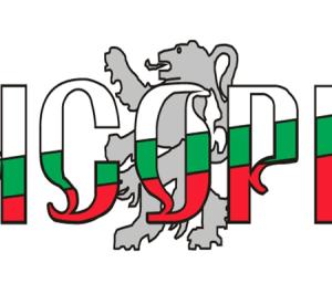 НСОРБ кани на XI-та среща на побратимените градове от България и Руската Федерация