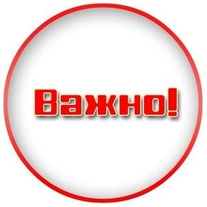 Община Пловдив призовава за безопасна работа с банкомати, вендинг-машини и автомати за кафе