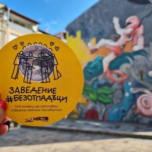 Община Пловдив разширява обхвата на системата за разделно събиране на отпадъци