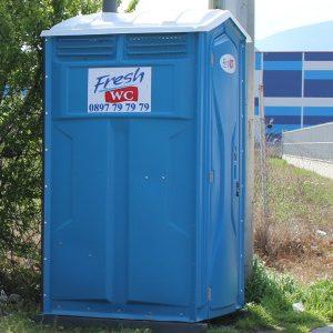 Поставиха химически тоалетни на крайните автобусни спирки