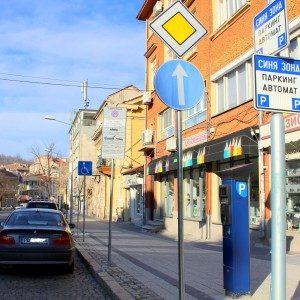 """""""Синята зона"""" в Пловдив става безплатна, актуализират мерките за градския транспорт"""