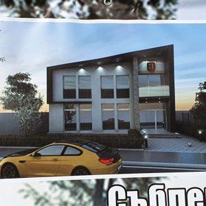 """Стартира строежът на помощен корпус към лекоатлетическата зала на стадион """"Локомотив"""""""