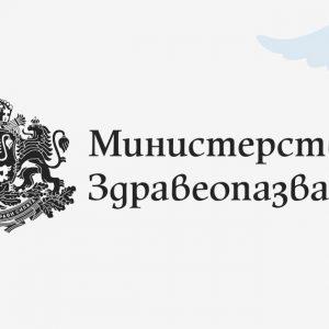 Удължава се срокът на всички въведени противоепидемични мерки до 12 април, включително