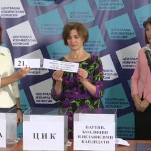 Жребият: Йоло Денев е номер 1 в бюлетината, Радев – 6, Герджиков – 15, Лозан Панов – 19