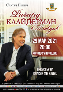Claiderman Poster Plovdiv 68x98 v6