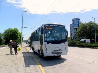 transport_zadushnica