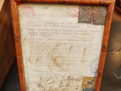 Ботев_историческия музей (13)