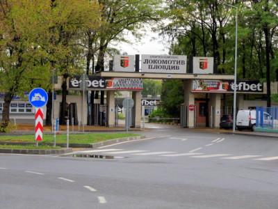 stadion_lokomotiv